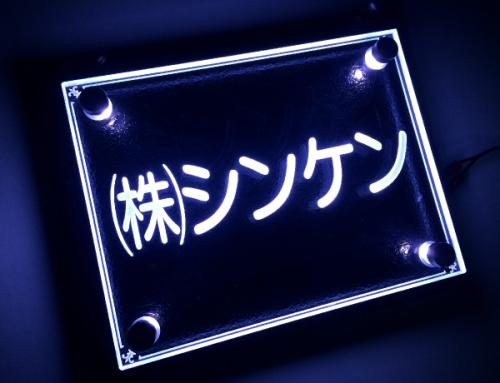 庄司様-2.2015-1-17